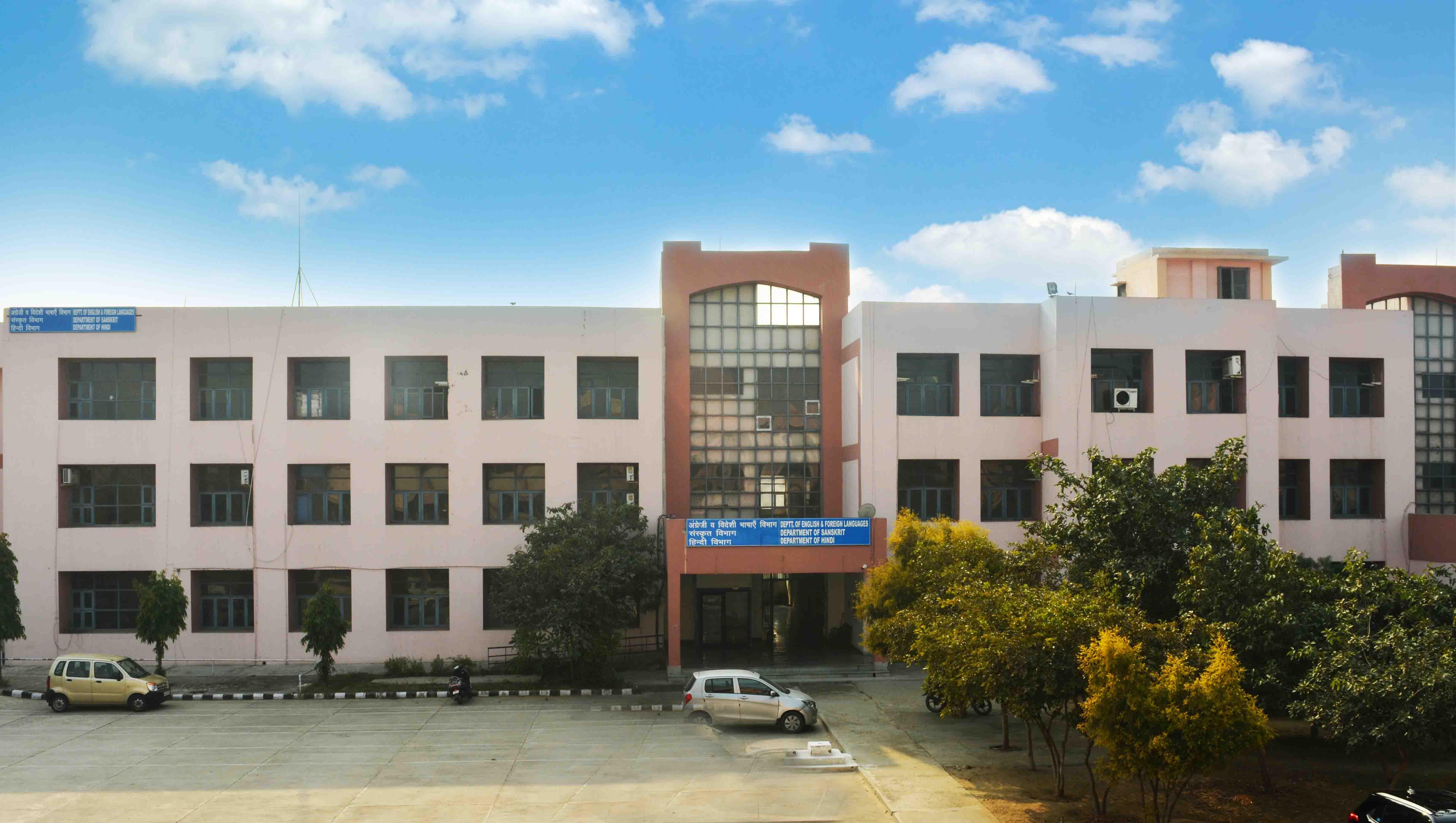 M D University